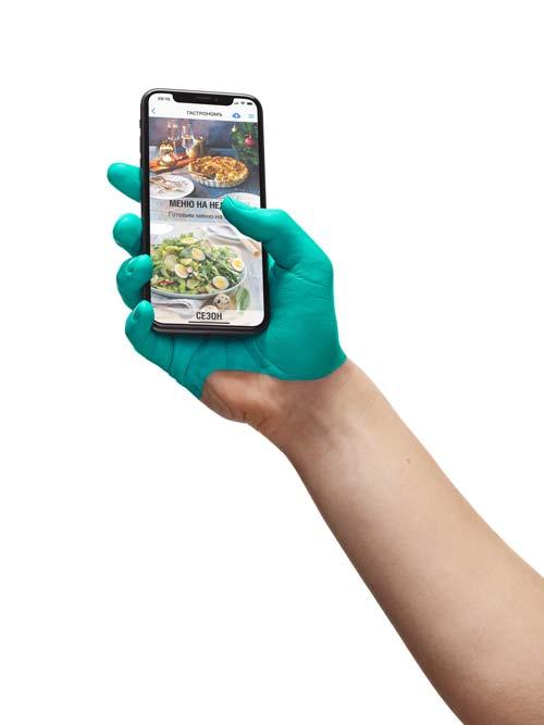 Twixl mobile